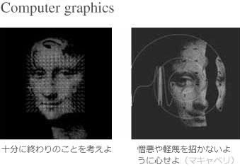 cg_1.jpg