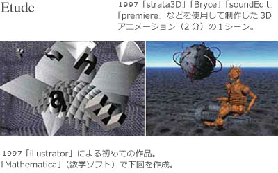 e-1_1.jpg
